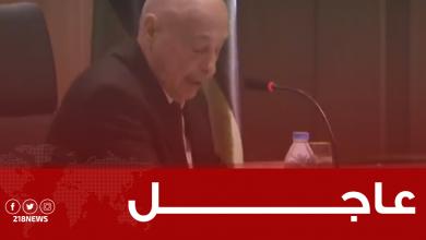 Photo of عقيلة يصل أثينا لبحث تداعيات اتفاقية السراج وأردوغان