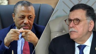 """صورة """"المؤقتة والوفاق"""" تتفقان على """"عطلة الاستقلال"""""""