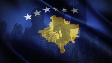 كوسوفو - داعش سوريا