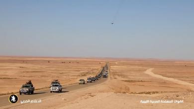 Photo of اشتباكات بين الجيش وقوة حماية طرابلس