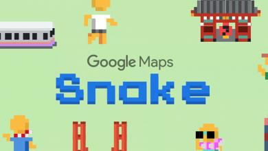 لعبة الثعبان على خرائط غوغل