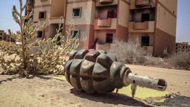 "Photo of تقرير دولي ""يثير الرعب"" بشأن ليبيا: فوضى تامة.. وجرائم"
