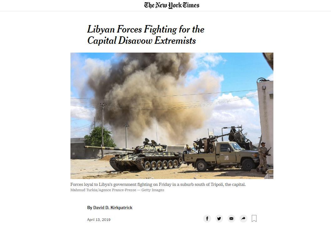 مقال نيويورك تايمز عن أحداث طرابلس