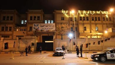 وزارة الداخلية - مديرية أمن طرابلس