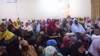 Photo of ندوة في البركت حول التعليم