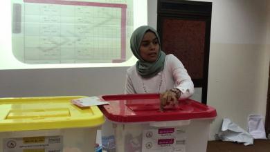 Photo of إعلان نتائج انتخابات المرأة في بلدية الرياينة