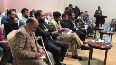 Photo of مناظرة انتخابية في صبراتة