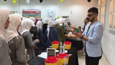 جامعة مصراتة .. احتفالية بمناسبة اليوم العالمي للصحة