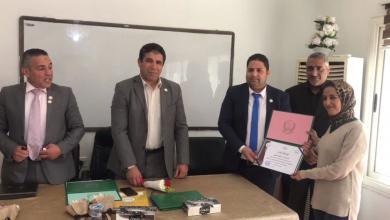 جامعة السلام في بنغازي تكرم طلابها المتفوقين في مسابقة بيروت للمحاكمات الصورية