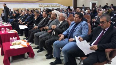 Photo of بدء أعمال المؤتمر الدولي للتعليم في ليبيا