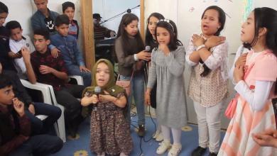 تلامذة مدرسة سكينة في بن جواد يزورون مركز التأهيل