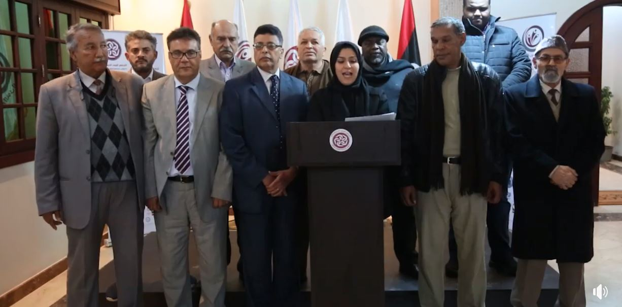 التجمع الليبي الديمقراطي - صورة أرشيفية