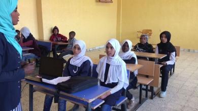 Photo of برنامج طالبات التربية أوباري، للتوعية البيئية
