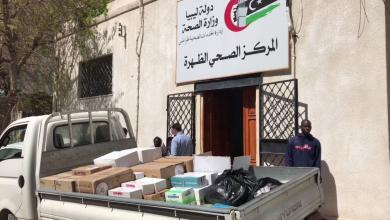 Photo of بلدية طرابلس تدعم المراكز الصحية