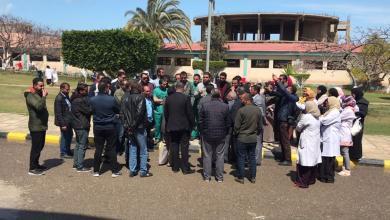 صورة صبراتة .. اعتصام في معهد الأورام