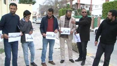 "Photo of مُوفدون يُناشدون ""تعليم الوفاق"" تنفيذ التفويضات"