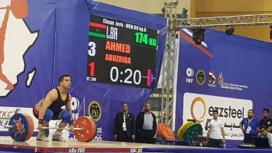 Photo of أبوزريبة يحصد برونزية بطولة أفريقيا لرفع الأثقال