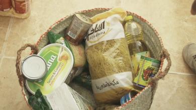 """Photo of استعدادات لإعداد """"سلّة رمضانية"""" في تراغن"""
