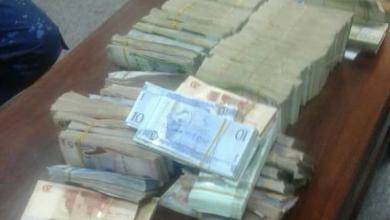 صورة تحرير مختطف بالجفارة واستعادة كامل مبلغ الفدية