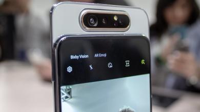 Photo of سامسونغ تكشف عن هاتف بدون كاميرات أمامية