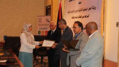 Photo of ورشة عمل للاستفادة من المياه الجوفية وتأمين الغذاء