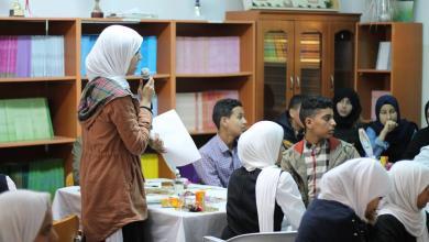 Photo of سرت تحتضن مسابقة مدرسية