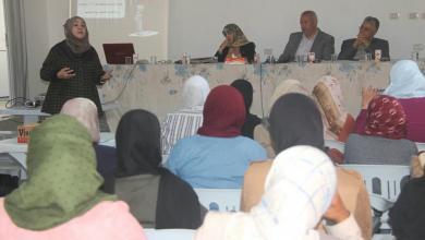 Photo of ورشة عمل تنشيطية لمعلمين في صبراتة