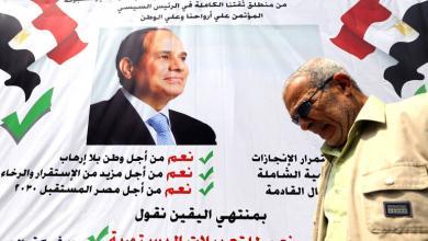 """Photo of استفتاء مصر.. هل ينتهي بـ""""نعم"""" لتمديد حكم السيسي؟"""