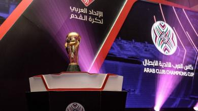 Photo of الاتحاد العربي ينصف الأندية الليبية