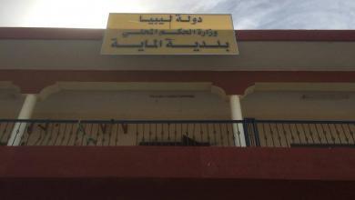 بلدية الماية تعلن مساعدتها للنازحين من مناطق الاشتباكات