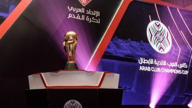 صورة نهائي كأس زايد النجم الساحلي والهلال السعودي