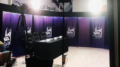 """Photo of ما هي الخطوة الجديدة في مسيرة """"شاعر ليبيا""""؟"""