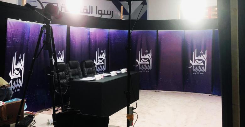 """صورة ما هي الخطوة الجديدة في مسيرة """"شاعر ليبيا""""؟"""