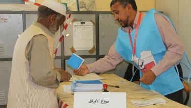 Photo of البعثة تُشيد بالإصرار على إجراء الانتخابات البلدية