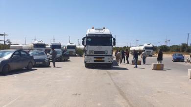 Photo of محطات الزاوية على موعد مع شحنات وقود