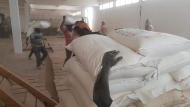 Photo of توزيع سلع تموينية مجانية في الجفرة