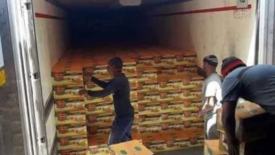 صورة ليبيا تُصدّر شحنة تمور إلى هولندا