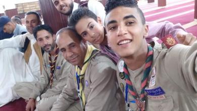 """صورة مفوضية كشافة أبوسليم تنظم عُرسًا ليبيًا لأجل """"اسماعيل"""""""