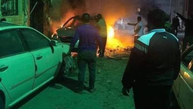 صورة ارتفاع حصيلة ضحايا القصف الذي استهدف أبو سليم