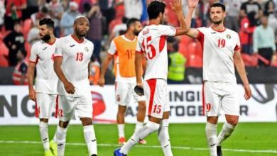 صورة المنتخب الأردني يستعد لتصفيات مونديال 2022