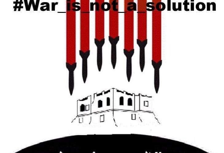 نشطاء يُطلقون هاشتاق #الحرب_مش_حل