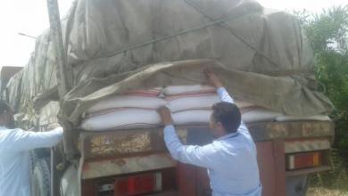 صورة ضبط شحنة أرز فاسدة قبل وصولها للأسواق