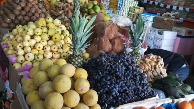 Photo of أسعار الخضروات والفواكه في بدر