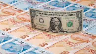 """Photo of """"اختفاء مُحير"""" لـ20 مليار دولار من احتياطي تركيا"""