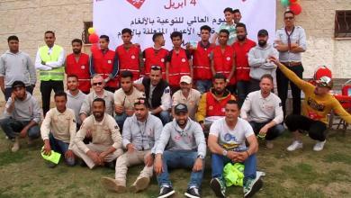 Photo of احتفالية توعوية في سرت