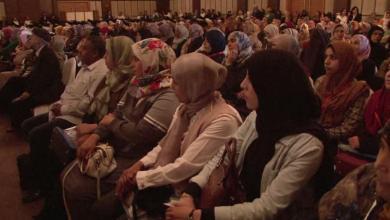 الملتقى الثاني لصيادلة ليبيا المنعقد في طرابلس