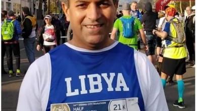 صورة ميدالية برونزية لليبيا في فيينا