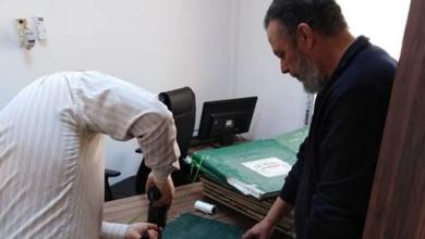 Photo of تجديد السجلات العقارية في زوارة