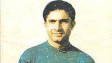 اللاعب الليبي علي البسكي