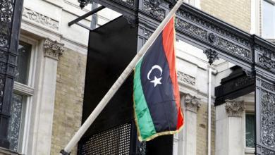 Photo of من ليبيا إلى نيويورك.. مقترح جديد لحل الأزمة